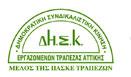 disk Logo