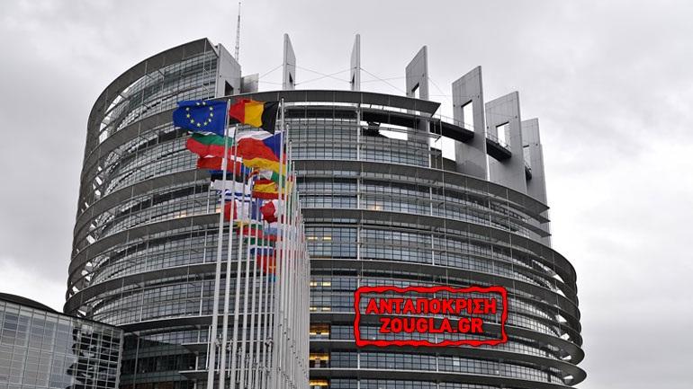 Έρευνα του Ευρωκοινοβουλίου: Οι «χρυσές βίζες» και η χορήγηση ιθαγένειας ενισχύουν το οργανωμένο έγκλημα