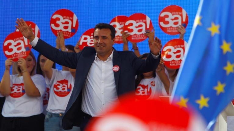 Προκαλεί ξανά ο Z. Ζάεφ για το δημοψήφισμα: Ψηφίστε «ναι» για μια «ευρωπαϊκή Μακεδονία»